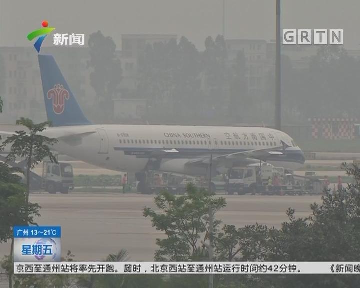 《财富》全球论坛助力广州腾飞:广州聚合财富势能 空港引领枢纽战略