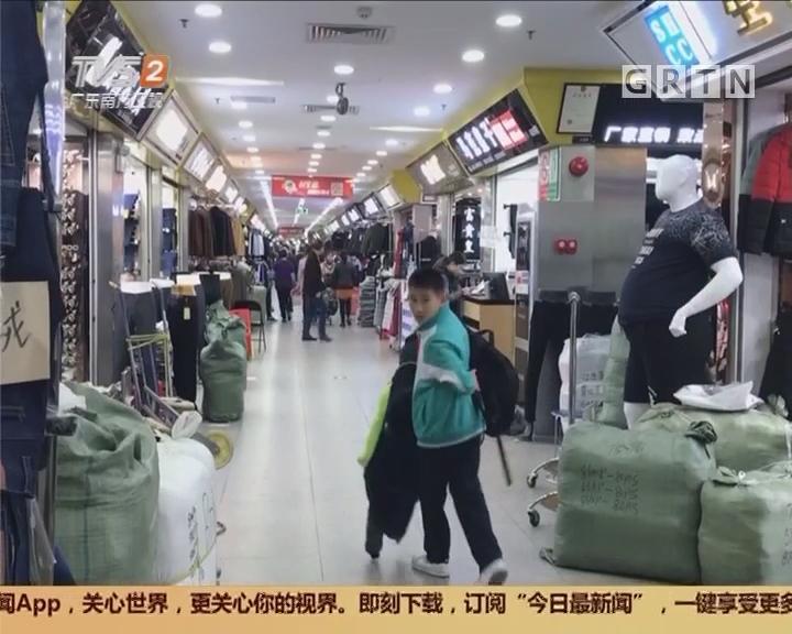 监守自盗:服装店12万现金被盗 警方六小时追回