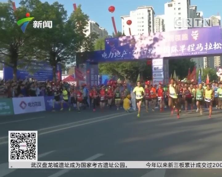 揭阳马拉松:半程马拉松热情开跑 赛道风光成亮点