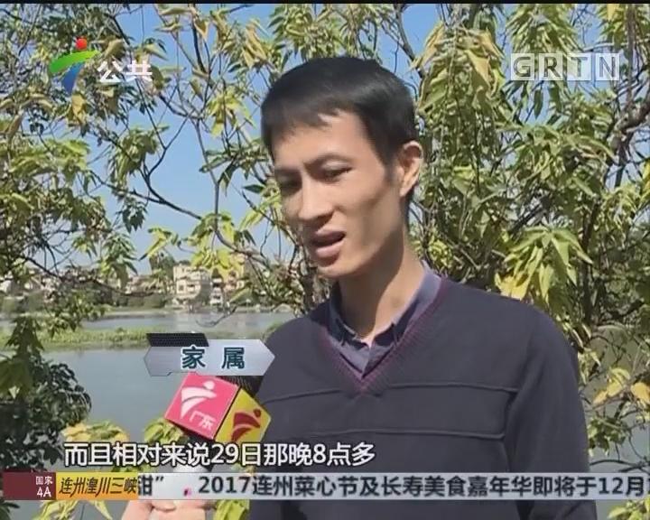 广州:聋哑男子溺水失踪 家属苦等三天无果