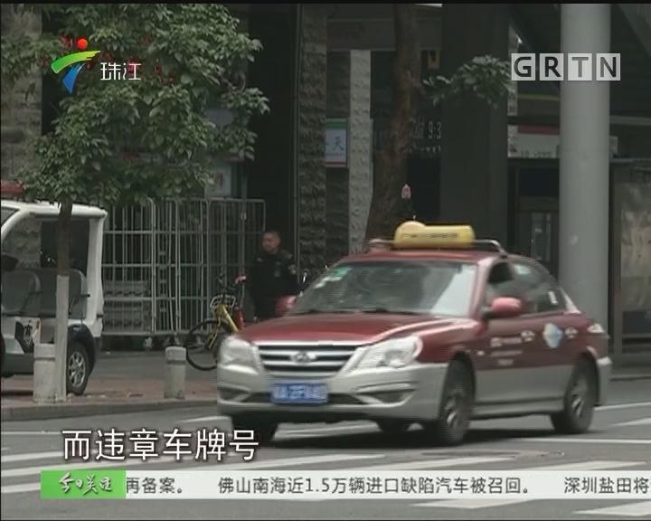 广州:新电子警察已上岗 抓拍违法鸣笛