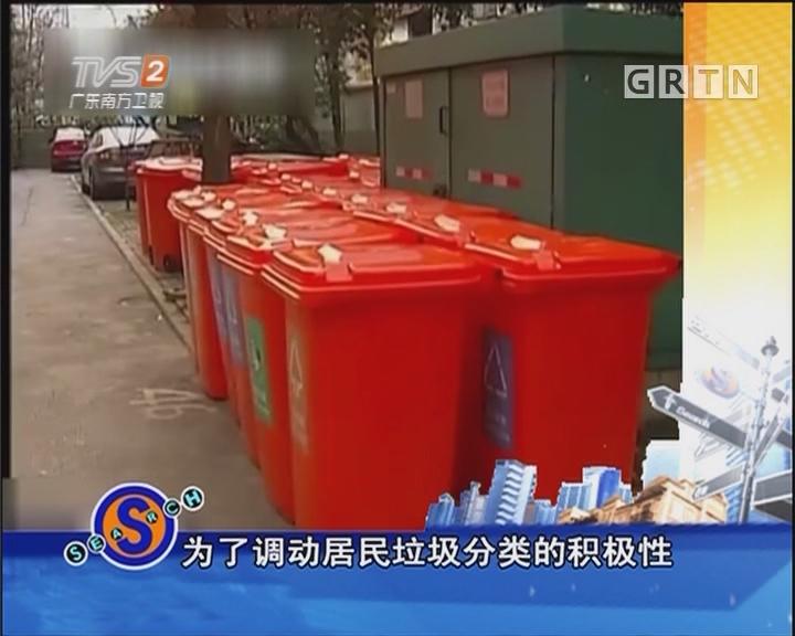 生活垃圾可抵物管费