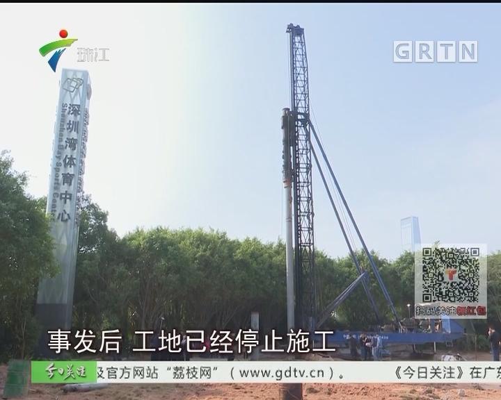 深圳:工地擅自打桩砸穿隧道 地铁11号线部分停运