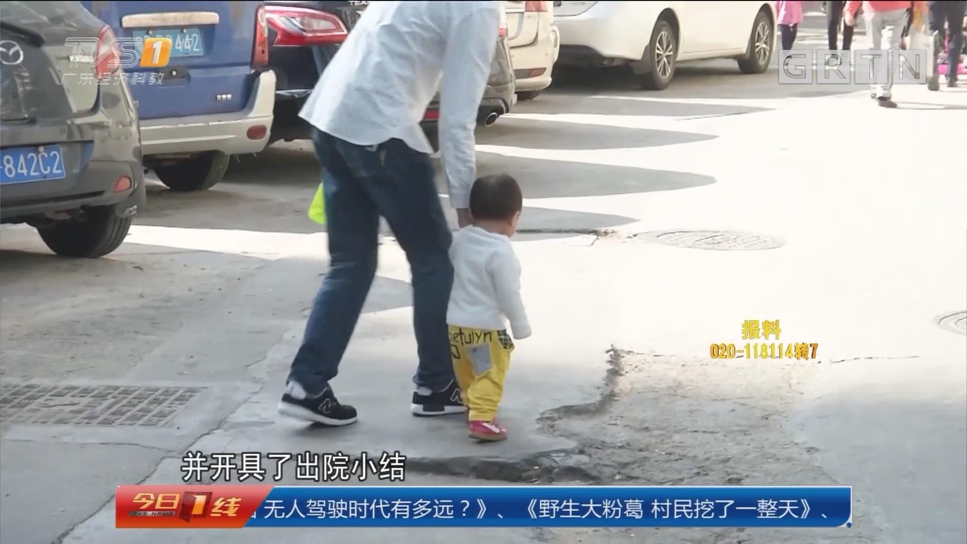 深圳:5岁女童治咳嗽 被误开糖尿病药?