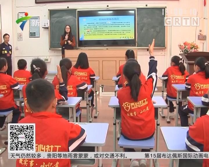 """广州花都禁毒宣传新方式:招募""""小记者""""与吸毒康复者""""面对面"""""""