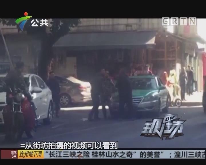 街坊报料:乘客醉酒吐脏的士 竟还殴打司机