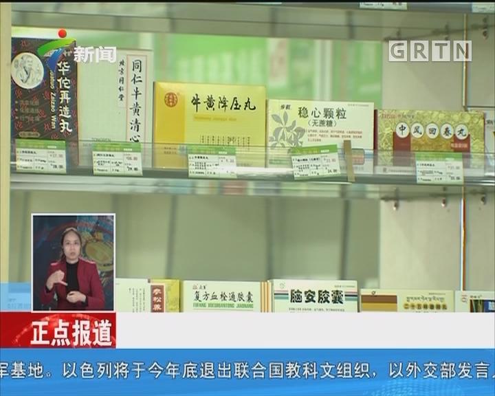 国家食药监局:医药代表或不得从事药品销售