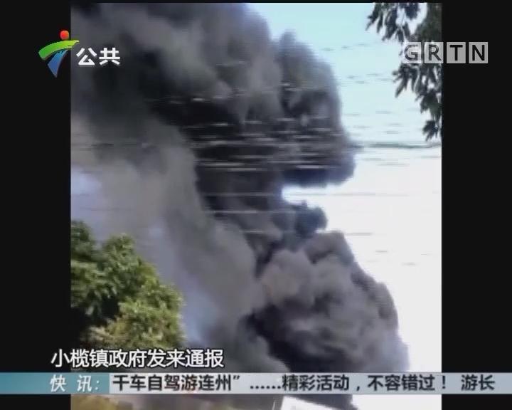 中山:空地堆积泡沫箱 街坊称火灾是必然