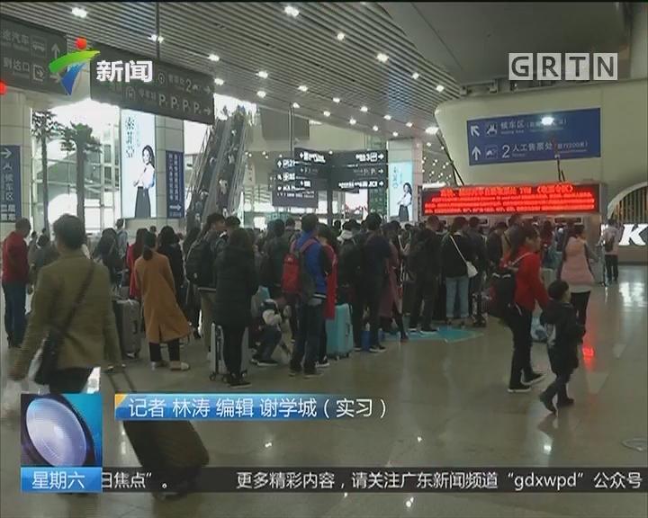 元旦出行:铁路迎假期客流高峰 乘车需提早到站