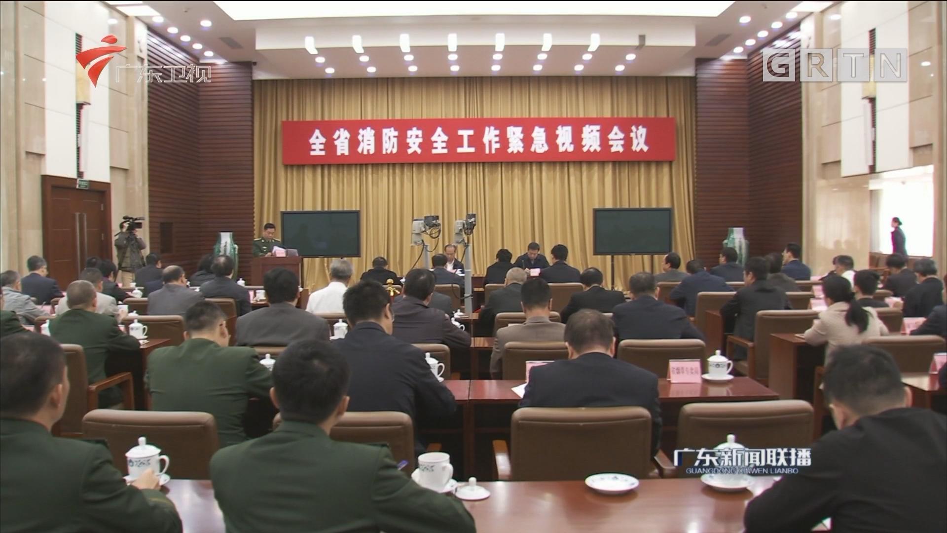 广东:全面维护冬春期间安全生产和消防安全形势稳定