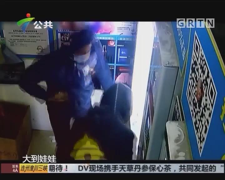 深夜盗窃自动贩卖机 四名男子被抓获
