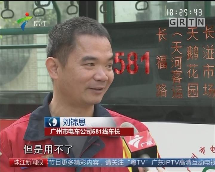 广州:小车路边自燃 公交司机专业施救