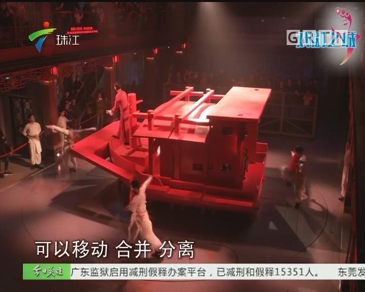 戏剧之城:珠江红船戏飞扬