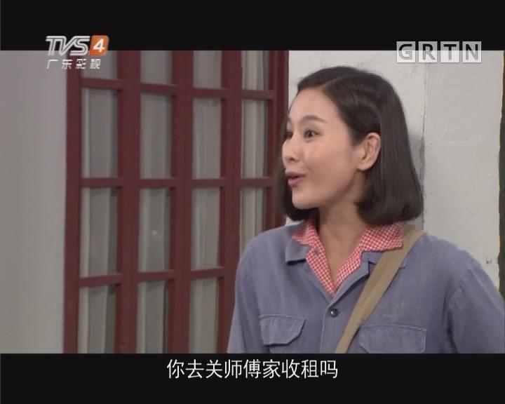 [2017-11-26]高第街记事:高第街的知青屋(四)