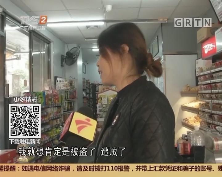 中山古镇:小偷席卷便利店 警方迅速介入