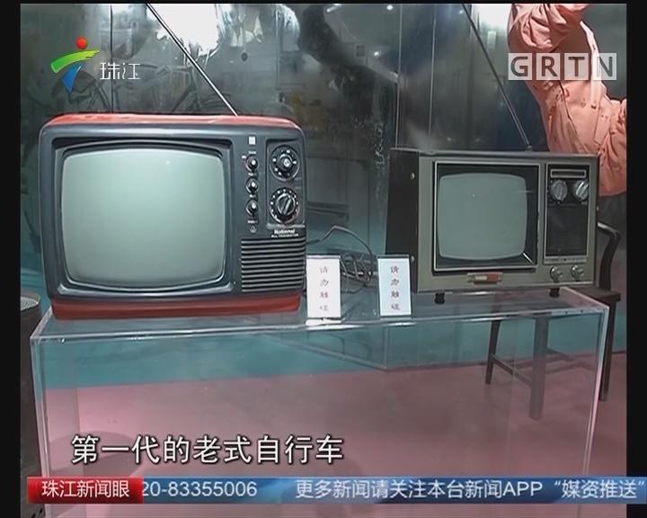 上海:第一百货重回南京路 老物件吸引市民驻足