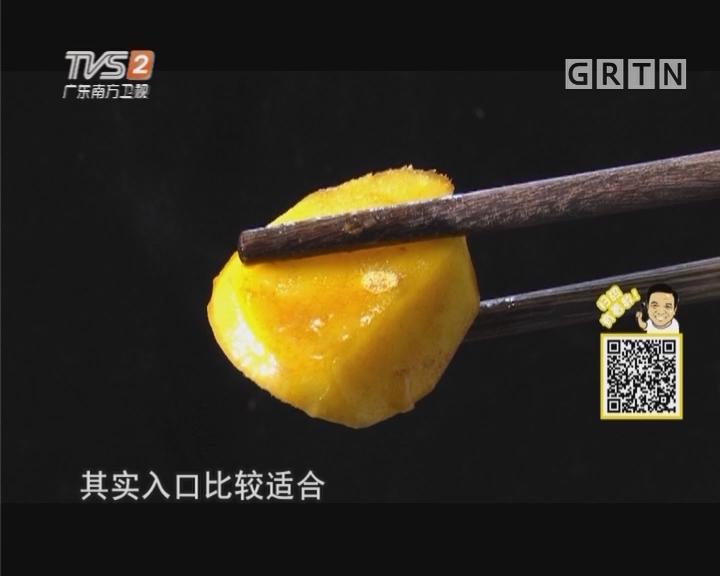 蛋黄木薯焖石头猪
