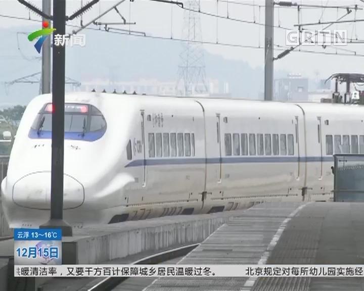 广州南站:渝贵铁路将启用 到成都重庆运力提升