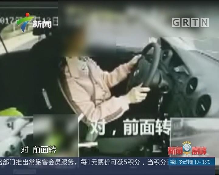 深圳:为搭讪靓丽学员 安全员驾考通融舞弊