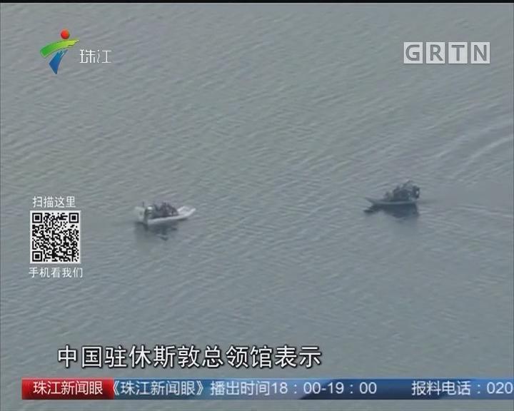 美国一教练机失事 两名中国学员遇难