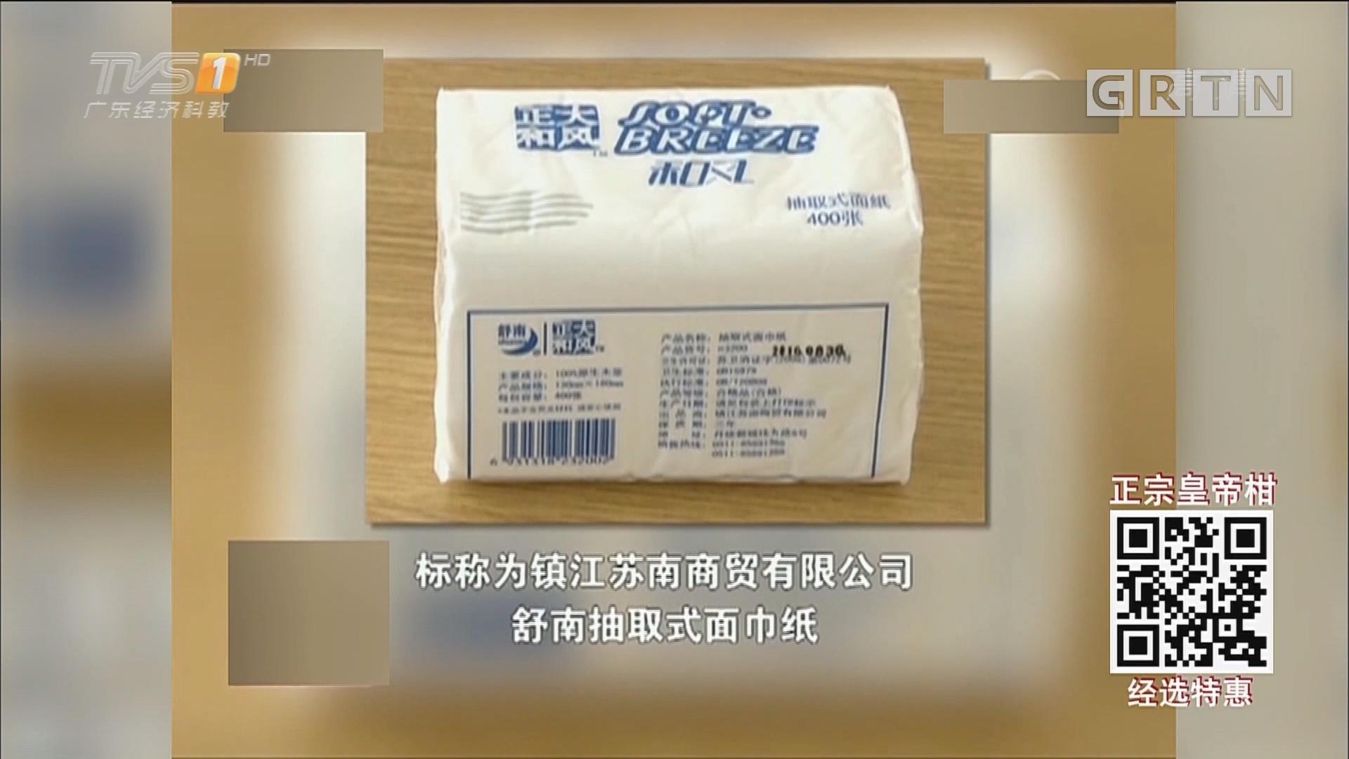 记者调查:细菌超标、原料不明 卫生纸真的卫生吗?