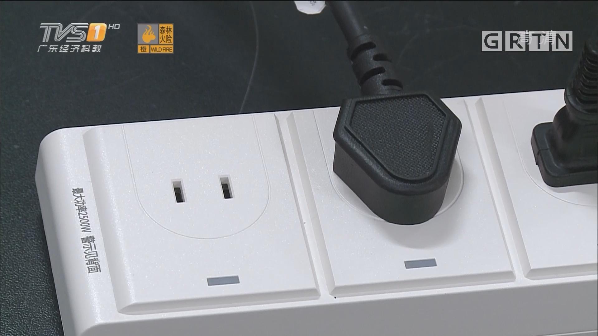 质量安全广东行:小标识大关怀(上) 广东8家接线板龙头生产企业发起召回活动