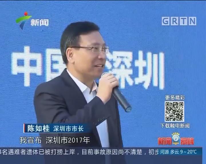 深圳:集中开工14个人才住房项目 建设住房1.7万套