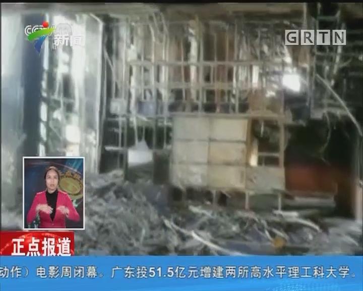 城市大厦火灾造成10人遇难