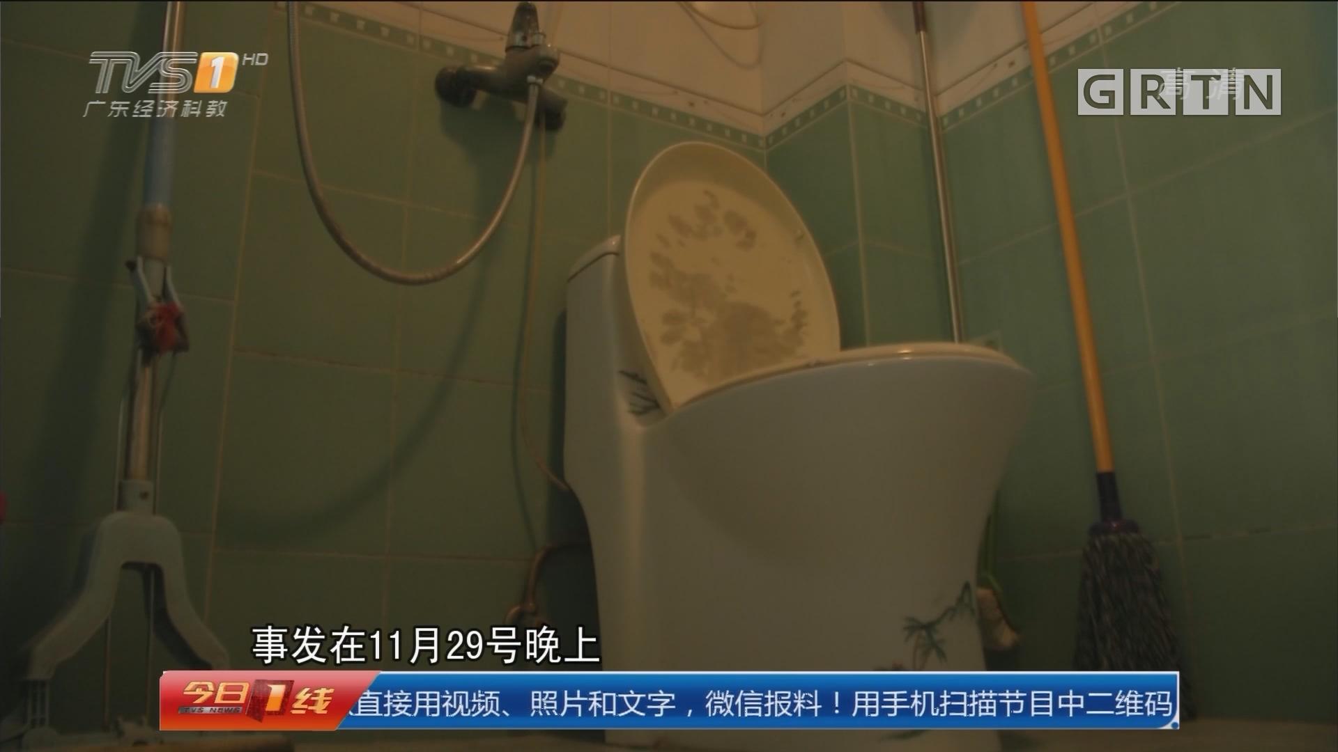 居家安全:马桶破碎割伤人 创口三十多公分