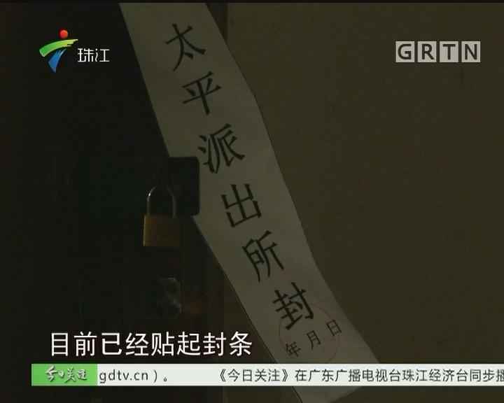 东莞:悲剧18岁儿子家中杀死母亲后自首