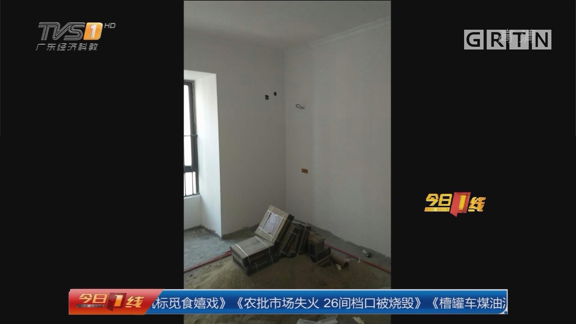 广州:业主求救 装修工程被无限延期