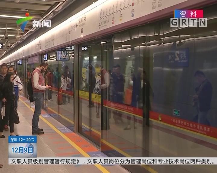 部分地铁线路提前至5点30分开始运营