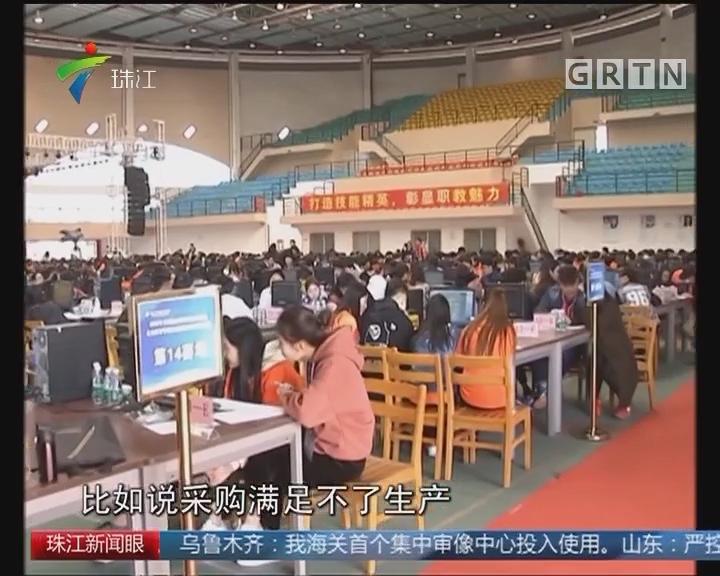 """500高职学子聚佛山 沙盘模拟""""商海浮沉"""""""