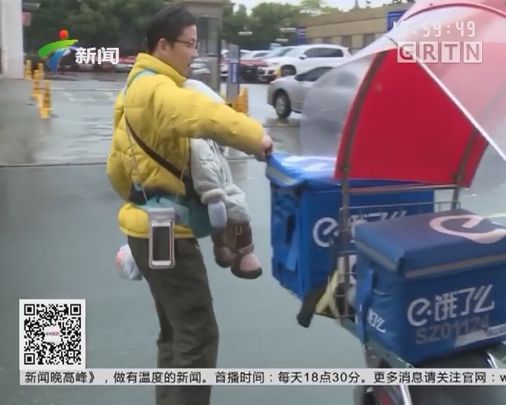 """袋鼠骑手:背着孩子送外卖 """"袋鼠骑手""""走红网络"""