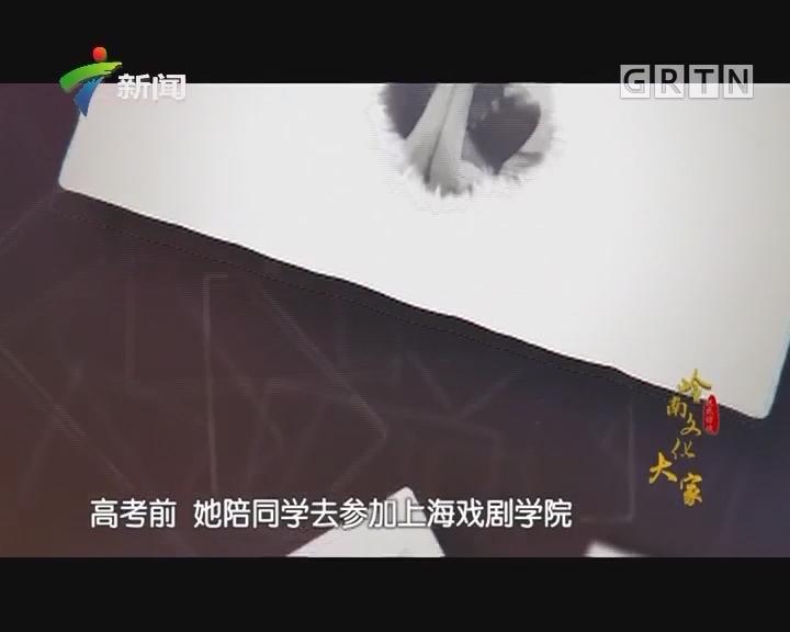 [2017-12-24]权威访谈:杨春荣:坚守艺术信仰 成就舞台精灵