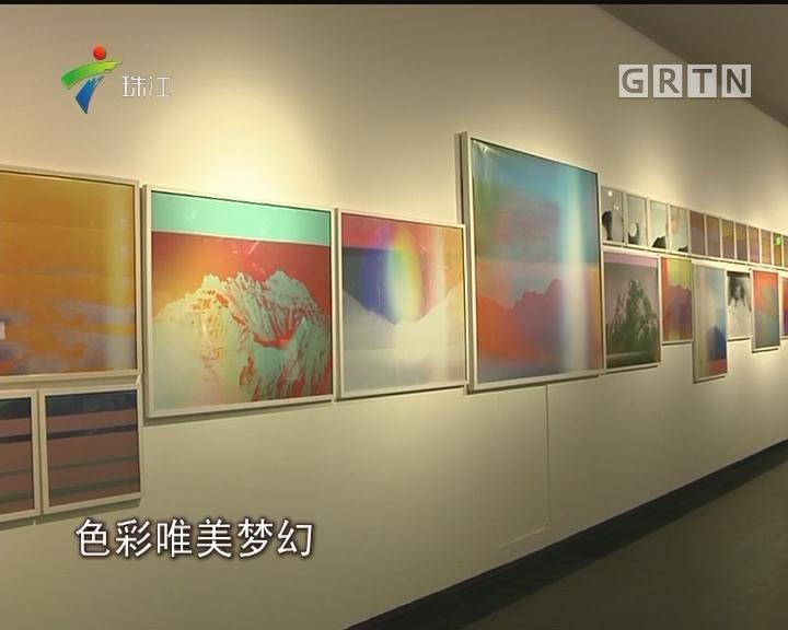 """""""复相·叠影""""广州影像三年展开幕"""