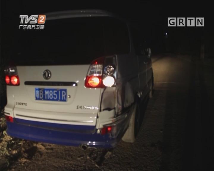 深圳:偷倒渣土暴力抗法 泥头车司机被拘