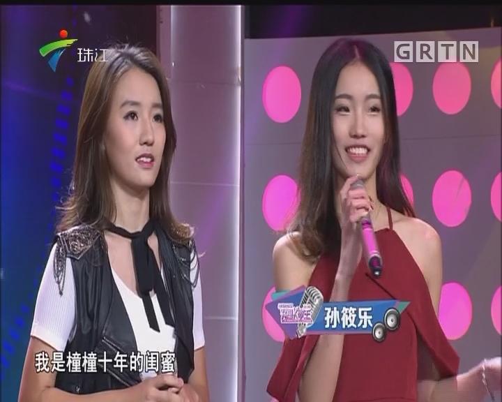 [2017-12-17]粤韵风华
