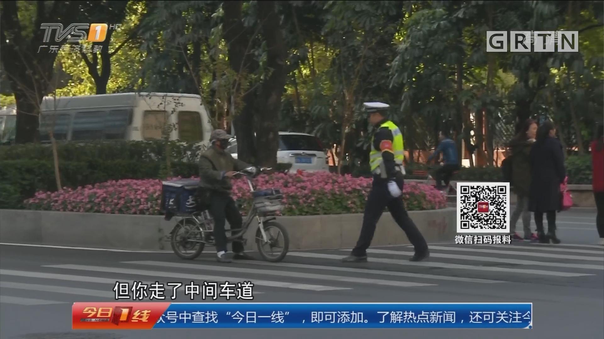广州:外卖小哥交通违法 信息将录入大数据