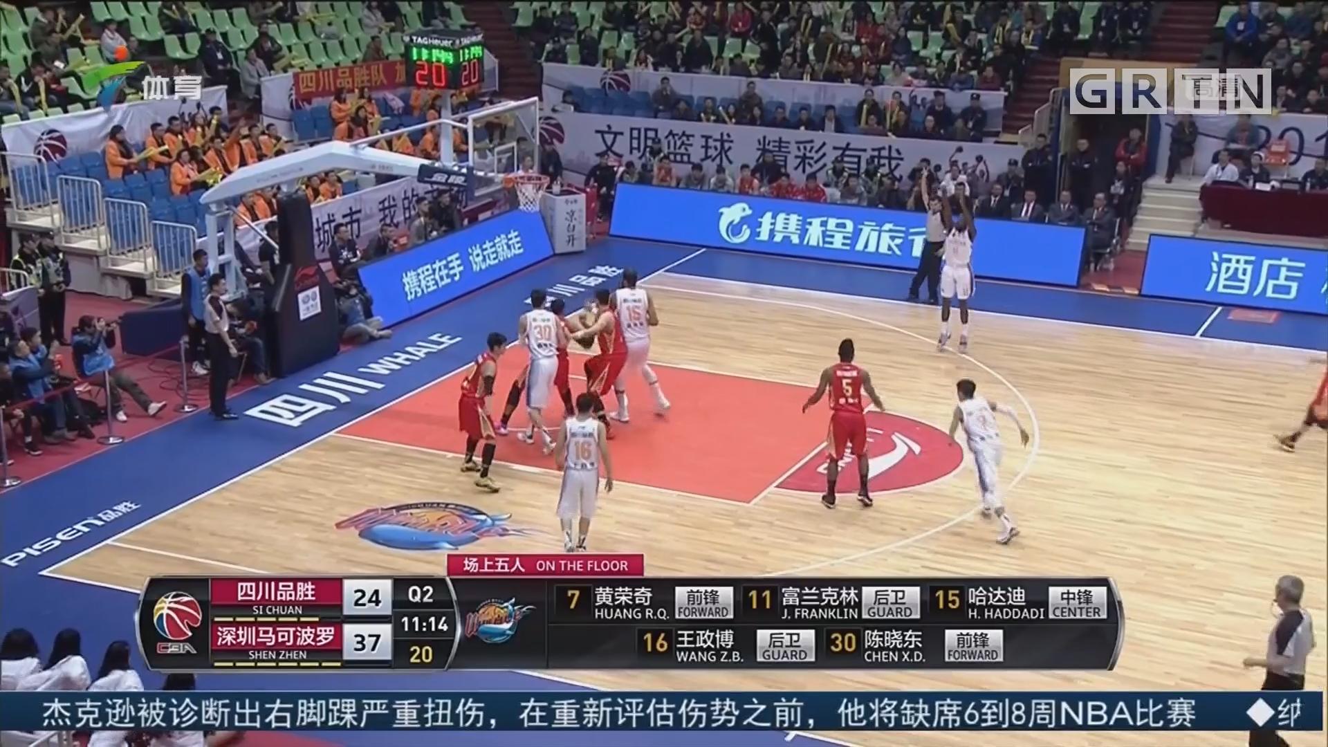 篮球评论员点评 CBA四川和深圳的比赛