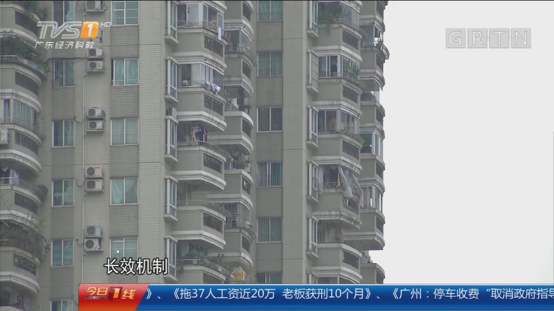 广州楼市:2017广州楼盘最高涨了105%