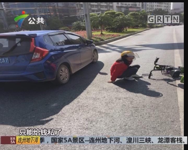 肇庆:两女子合伙在主干道碰瓷