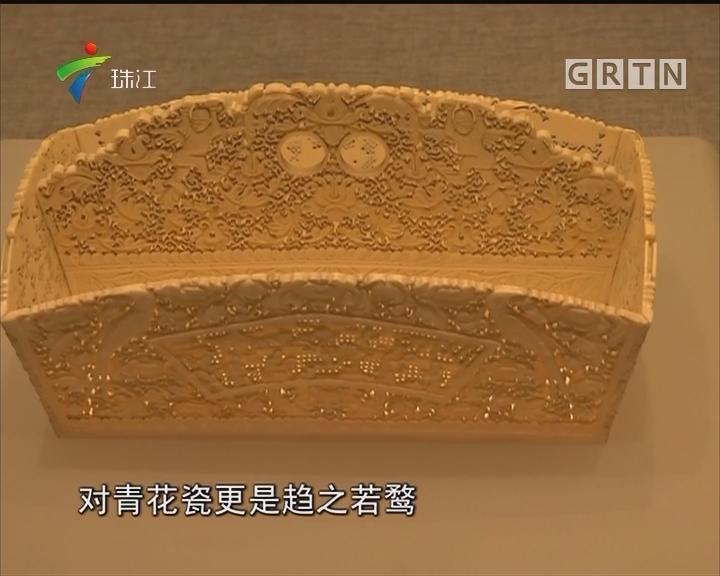 广州博物馆展出18 19世纪中国外销艺术品
