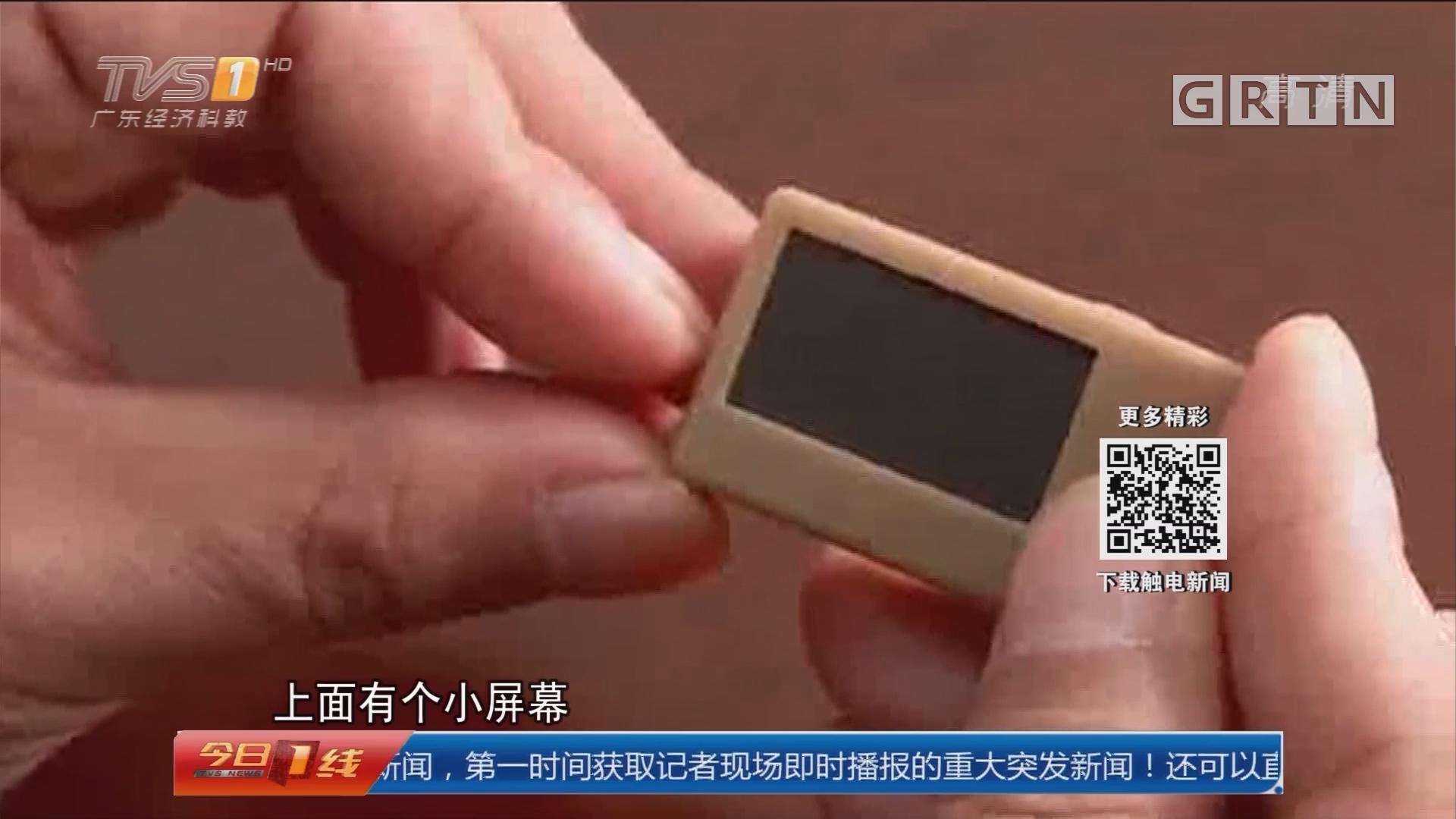 安徽淮南:作弊器伪装成橡皮 考生集体作弊被抓