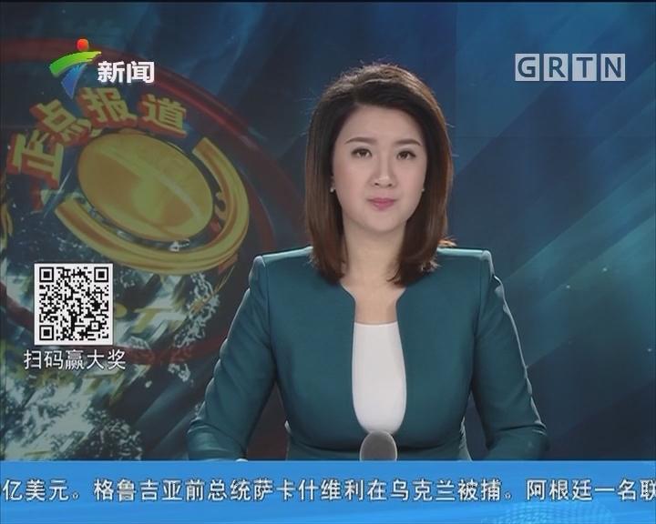 海丰一社区昨晨火灾致8人死亡
