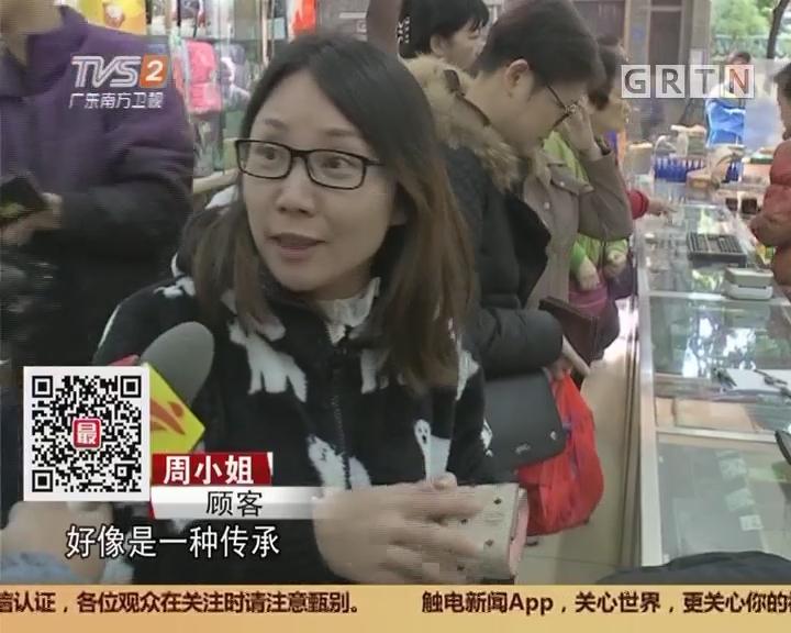 广州:再别老字号!励红百货一分店将停!