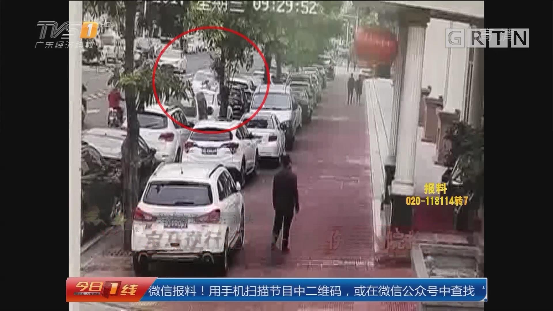 关注交通安全:汕头 宝马逆行撞人致一死 伤者入院抢救