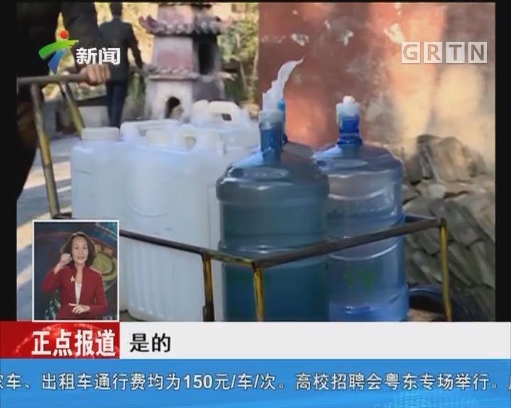 梅州:市民热衷取饮山泉水