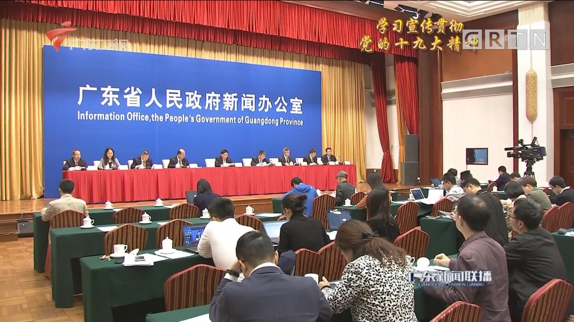 广东公布《外资十条》扩大对外开放积极利用外资