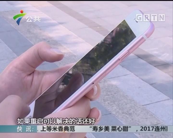 苹果手机黑屏无限重启?专家支招教你解决
